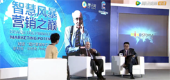 腾讯刘胜义对话现代营销学之父