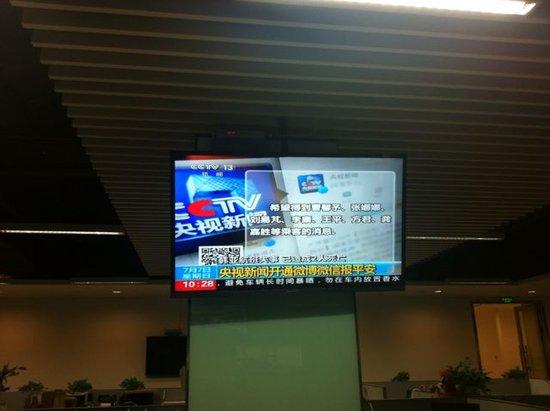 社会化媒体第一时间报道韩亚航空空难