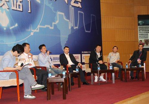 2012重庆站长大会:移动互联网圆桌论坛