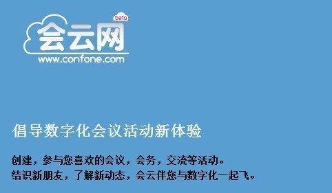 杭州天使湾Demo Day:15个孵化项目首次曝光