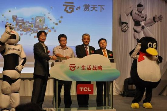 全面开启云时代 TCL超级智能云电视震撼发布