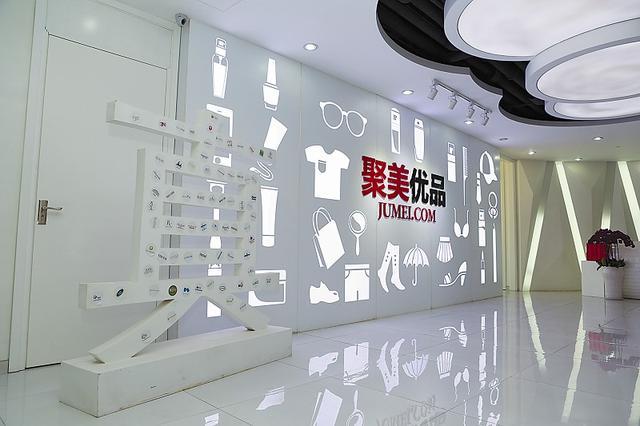 北京煤改电治散煤忧阵 雷2020年平原地区基本无煤淹化