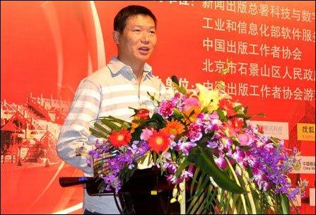 完美时空CEO池宇峰:去年海外营收近1亿美元