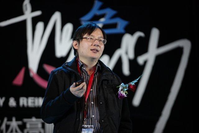 创新工厂汪华:传统媒体该如何面对移动互联网
