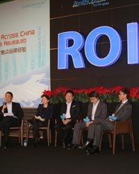 客户、媒体主题讨论:品牌的社交化营销之路