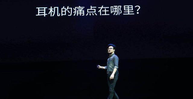 汪峰正式发布FIIL耳机品牌