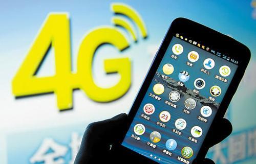 我国今年4G手机销量将超1亿部