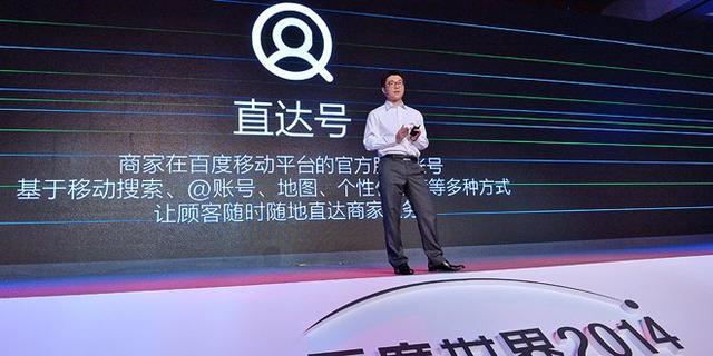 2019年中国名企排行榜_中国名企排行网的网站介绍