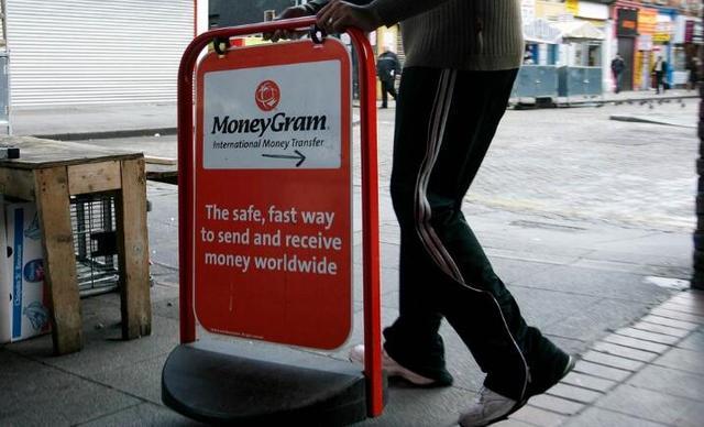 传蚂蚁金服考虑提高收购速汇金报价 与搅局者Euronet死磕