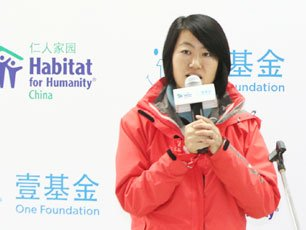 壹基金中国区合作发展总监唐艺蕾发言(图)