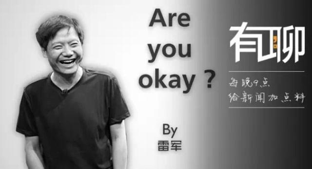 特谢拉:做足准备男迎接挑战99彩总代 赛季末交出满意答卷