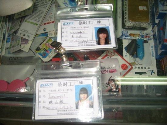 htns深圳员工工牌(腾讯科技配图)