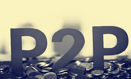 有背景的P2P平台一定靠谱吗?