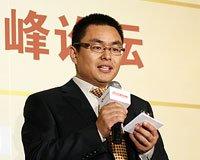 2011金融IT峰会在京召开:胡明沛开幕致辞
