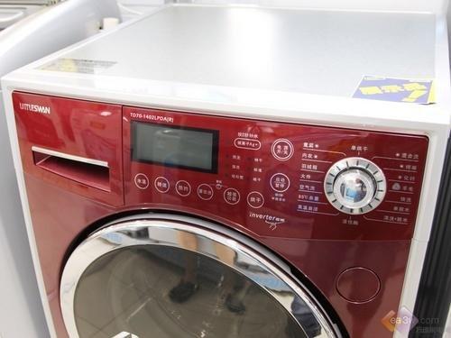 80后小情趣器具洗衣机让v情趣成为情趣夫妻女性是最爱指什么的图片
