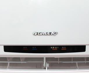 格力变频空调售价3851元 节能环保