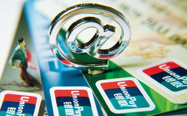 互联网金融将在今年9月整顿完毕 或组建新监管部门
