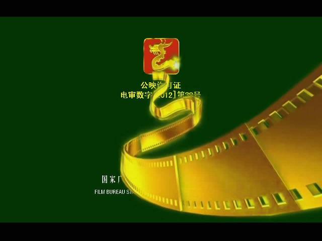 """新华社记者手记:中国电影""""罗曼蒂克""""不会消亡"""