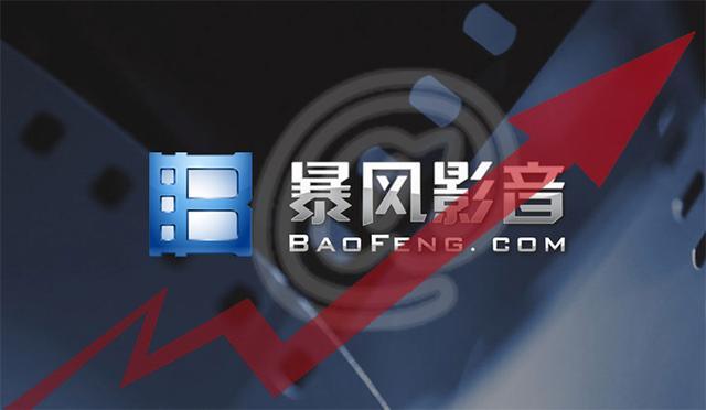 魅族回应系统泄密:可程序正点平台B流U的G导致 已修复