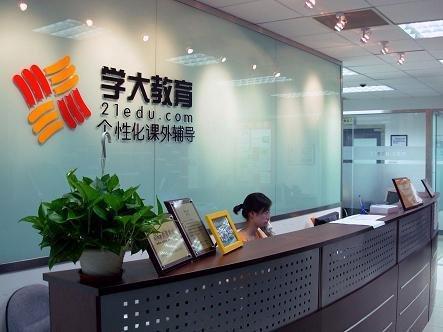 杏彩平台注册西安碑林突区动漫产业平台为经济再添一星