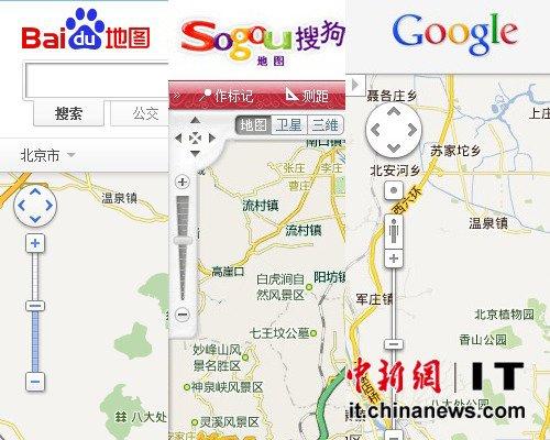 互联网地图服务新规今实行