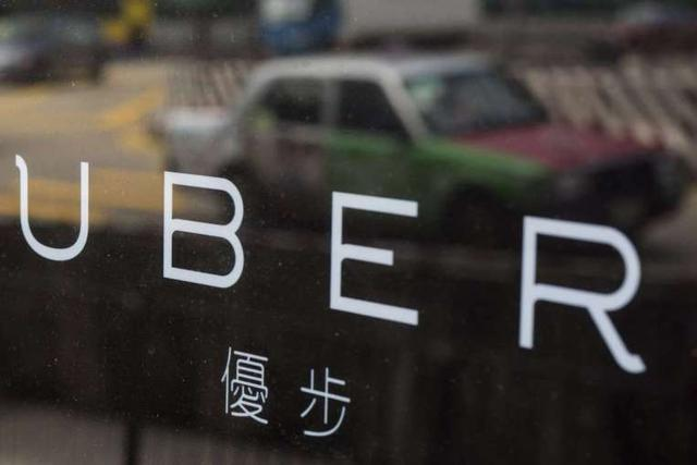 台湾要求Uber从台湾撤资 实际经营内容与申请不符