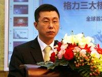 格力总工程师黄辉发布三大核心科技