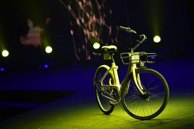 ofo发布新款共享单车Curve 耐用性提升还装上了车筐