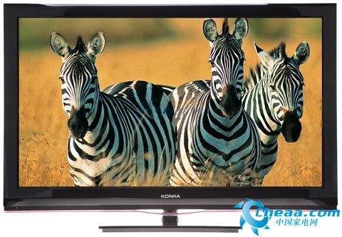 康佳高清网络液晶电视2799元