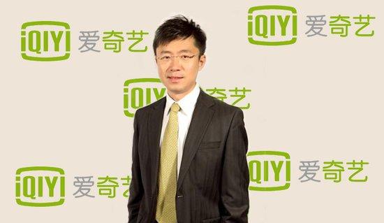 爱奇艺龚宇:视频行业烧钱至少还要两年