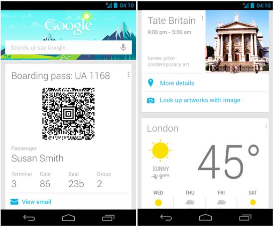 Google Now效仿苹果Passbook加入登机牌功能