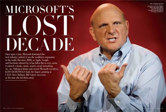 微软为何衰落:落后绩效制度 视Windows为上帝