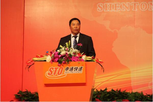 申通上市:陈德军兄妹身家升至273亿,愿让一些股份给员工