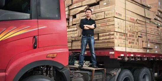 """货运O2O企业""""货车帮""""获数亿融资 钟鼎领投"""