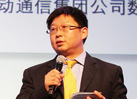 咪咕刘昕:未来5G将是网络视听的强大助力