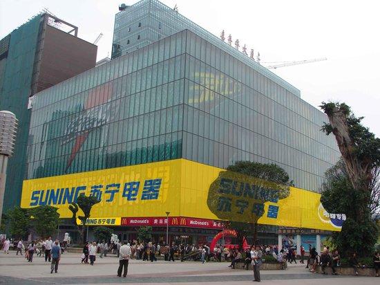 侯恩龙:苏宁拟组建第三方物流公司