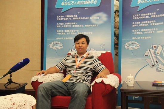 腾讯戴志康:O2O服务尚未到爆发期