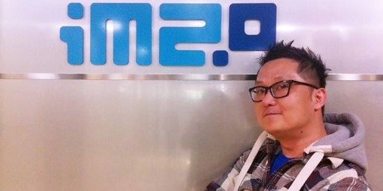传WPP集团收购中国数字营销公司im2.0互动营销