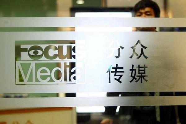 2008年陕蔓西第一批通过软件企业年杏彩总代审企业名单