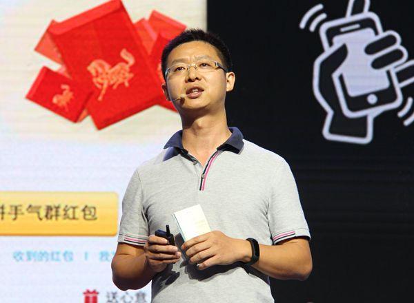 王金桂:微信智慧硬件体系正在形成