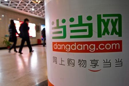雾详细解读地产商在中国三大互联网速地带的创业孵化器环头股境