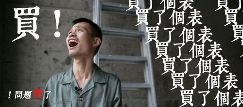 一彩杏彩总代虹QQ叫板腾讯 你送我出国我接你回国
