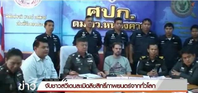 海盗湾最后一名创始人在泰国落网