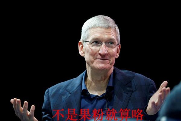【问题来了】不买苹果手表的6个理由