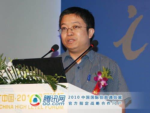 图文:中国移动研究院高级工程师钱岭演讲