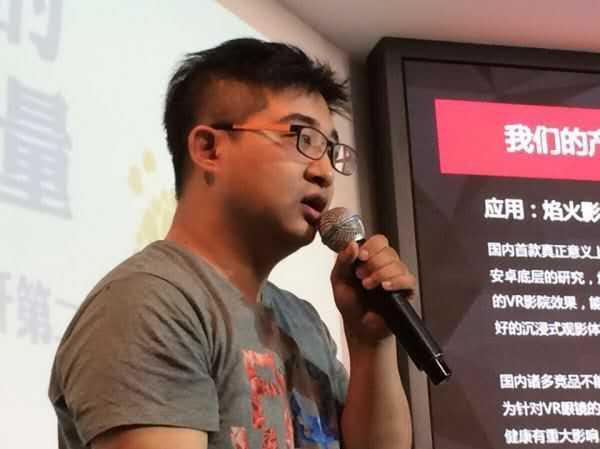 VR寒冬到了?焰火工坊娄池:深圳VR盒子月销量已到千万 将和深圳合作PK暴风魔镜