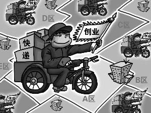 火爆电商促民营快递崛起 市场规模局世界第三