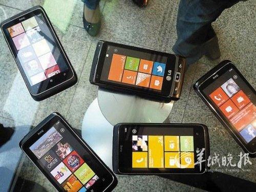微软发布芒果对抗苹果 中文支持得到加强