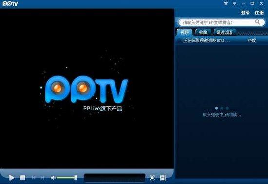 PPTV否认与阿里巴巴签收购协议