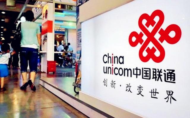 中国联通2016年前三季度盈利15.9亿元 同比下降80.6%